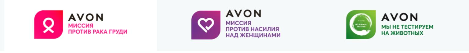 Миссия avon косметика российская купить в россии